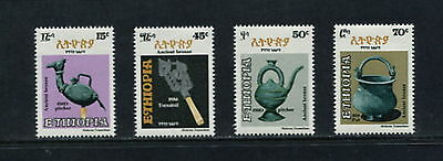 Ethiopia  1981  #1024-7  ancient bronze archeology  4v.  MNH  G366