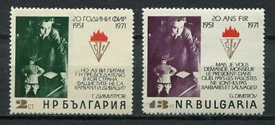 37714) BULGARIA 1971 MNH** Resistance Fighters 2v