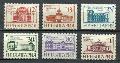 37742) BULGARIA 1977 MNH** Buildings, Sofia  6v