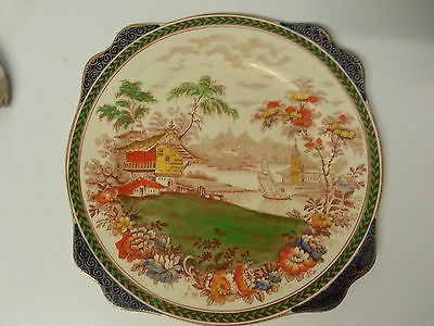 Royal Staffordshire Chinese pattern wall plate. Fantastic colours & condition