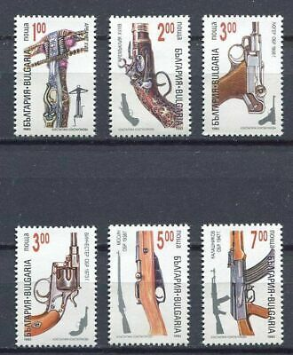 37833) BULGARIA 1993 MNH** Small Arms 6v Scott# 3787/92
