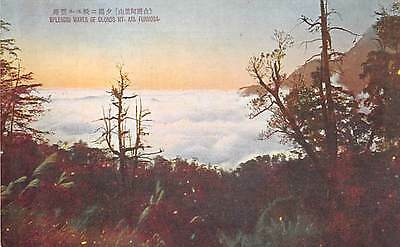 TAIWAN - FORMOSA, CHINA ~ MOUNT ARI & CLOUDS OVERVIEW ~ c. 1904-14