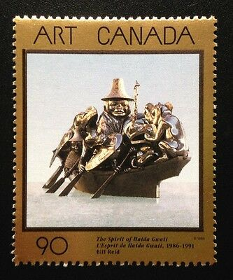 "Canada #1602 MNH, Masterpieces of Canadian Art ""9"" Stamp 1996"