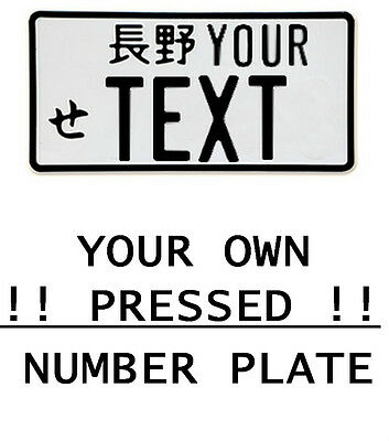 JDM Customized Personalized Own Text Car Japan Japanese license plate PRESSED