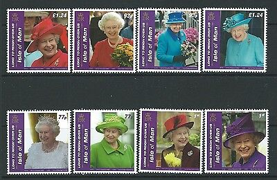 """Isle Of Man 2016 """"long To Reign Over Us"""" Unmounted Mint, Mnh Set Of 8"""