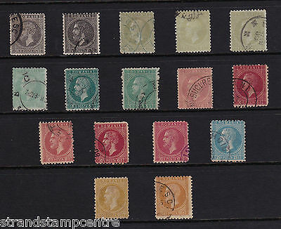Romania - 1879-80 New Colours - Various Shades & Pefs - SEE NOTES