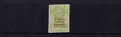 Saudi Arabia - 1925 ¼pi Green - IMPERF Ovpt in Red but INVERTED - Mtd Mint