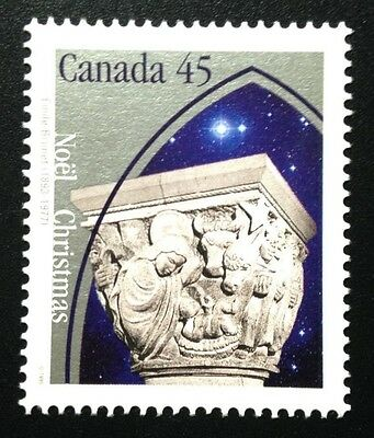 Canada #1585 MNH, Christmas Capital Sculptures - The Nativity Stamp 1995