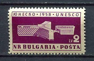 33425) BULGARIA 1959 MNH** UNESCO 1v Scott #1041