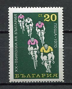 33511) BULGARIA 1970 MNH** Bulgarian bicycle race 1v