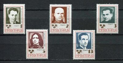33543) BULGARIA 1972 MNH** Resistance Fighters 5v
