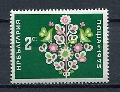 33560) BULGARIA 1974 MNH** Flowers 1v Scott #2208