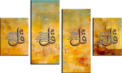 4 Piece Islamic Gold Abstract Canvas Wall Art 4 Quls In Arabic Calligraphy