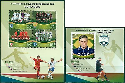 Football Soccer EURO 2016 England Russia Slovakia Wales MNH stamp set 4val + ss