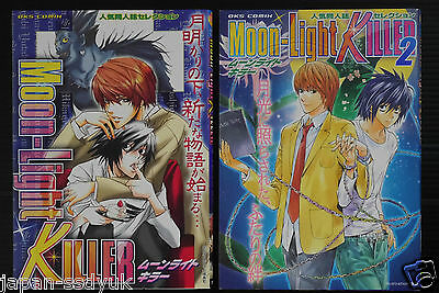 JAPAN Death Note Yaoi Anthology Comic: Moon-Light Killer vol.1+2 Complete Set