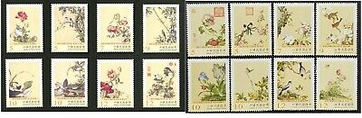 Taiwan Stamp-2016-特635-Chinese Paintings Giuseppe Castiglione Flowers Birds-(I)