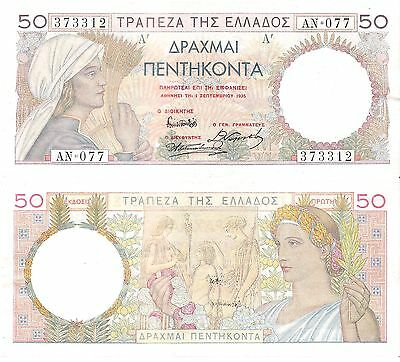 GREECE 50 Drachmai (01.09.1935) Pick 104a, XF+  *XRARE*