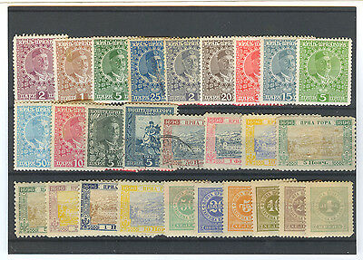 MONTENEGRO - SET of 27 Old Stamps - Late 1890s - 1910s
