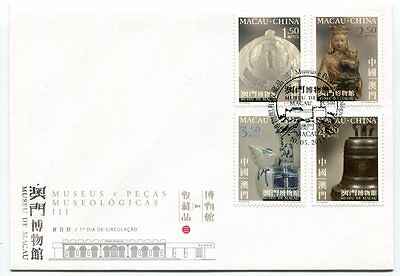 Macau Macao Stamp 2013 Macao Museum And Collections Fdc