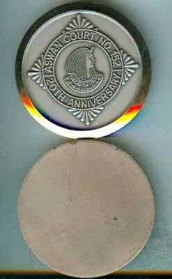 ASWAN COURT NO 152 20th Anniversery.Coin 50 mm