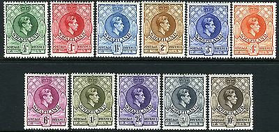 SWAZILAND-1938-54 KGVI Definitives.  A lightly mounted mint set of 11 Sg 28-38a