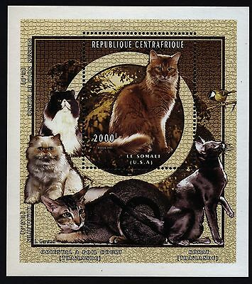 CENTRAL AFRICA #1186a  MINT NEVER HINGED SOUVENIR SHEET INCOMPLETE SET  ( CATS )