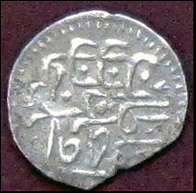 Islamic silver coin/Ottoman empire/Sultan Ahmed III 1115 AH- 1703 A.D. (915)