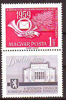 HUNGARY - 1959. Organization of Socialist Countries Postal Administrations - MNH