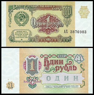 1991 Soviet Union/Russia 1 Ruble Bank Note-UNC Cond.-16-81