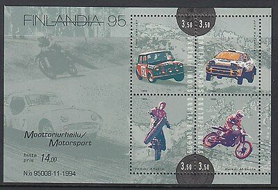 FINLAND :1995 Finlandia 95 Stamp Exhibition sheet5 SG MS1392 MNH