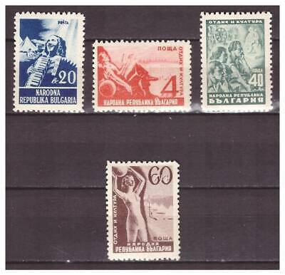37599) BULGARIA 1948 MNH** Culture 4v Scott# 605/08