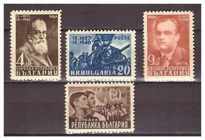 37601) BULGARIA 1948 MNH** Natl. Insurrection of 1923 4v
