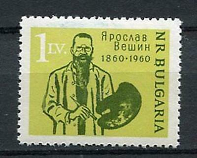 37663) BULGARIA 1960 MNH** Jaroslav Vesin, painter 1v