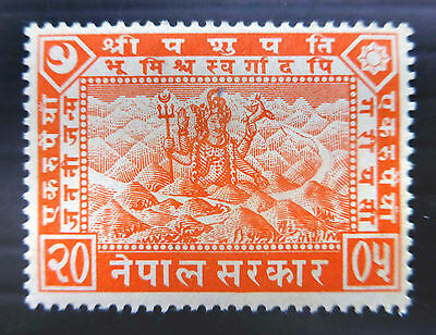 NEPAL 1949 - 1R SG72 Lightly Mounted Mint NEW LOWER PRICE FP6493
