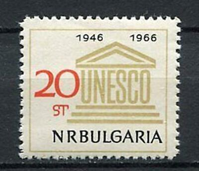 37697) BULGARIA 1966 MNH** UNESCO 1v Scott# 1504