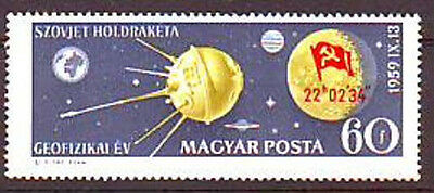 HUNGARY - 1959. Moon Rocket - MNH