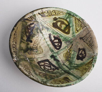 A Persian Islamic ceramic bowl Kashan Glazed Bowl  (Persia) Ca. 12th-13th cent