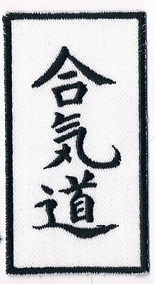 TRADITIONAL Aikido Patch Uniform Fight Style MMA Steven Seagal
