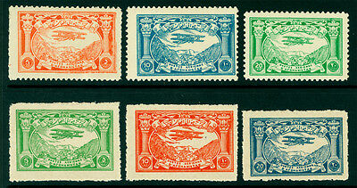 AFGHANISTAN  1939-48 AIRMAIL - Biplane over Kabul complete sets Sc# C1-6 mint MH