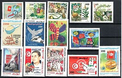 2011- Tunisia - Full Complete year - MNH **