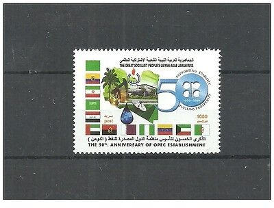 2010- Libya- The 50th anniversary of OPEC establishement- Flags- MNH**