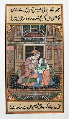 Antique INDIA mughal miniature painting