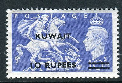 KUWAIT-1951 10r on 10/- Ultramarine.  A lightly mounted mint example Sg 92