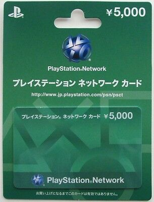 PlayStation Network Card 5000 YEN Instant Card - Japan / PSN PS4 PS3 PSVita PSP