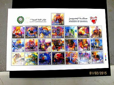 Bahrain 2003 Arab Summit Issue Sheet Of 22, Very Fine Mint Never Hinged