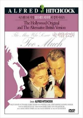 The Man Who Knew Too Much (1956) James Stewart, Doris Day DVD *NEW