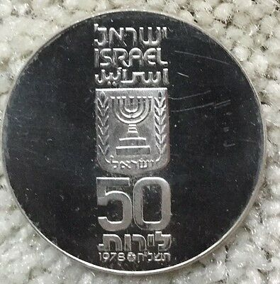 1978 Israel 50 Lirot Independence Day Silver Coin in case