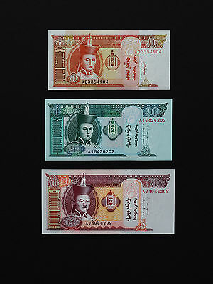 Mongolia Banknotes - Colourful Set Of 3 Notes   * Best Unc *   Date  2008 - 2013