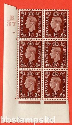 SG. 464. Q7. 1½d Red-Brown. A superb UNMOUNTED MINT. Control B37 cylinder 48 dot