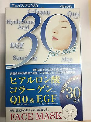 Japanese Q10 &EGF Face Mask Aloe (30pcs)